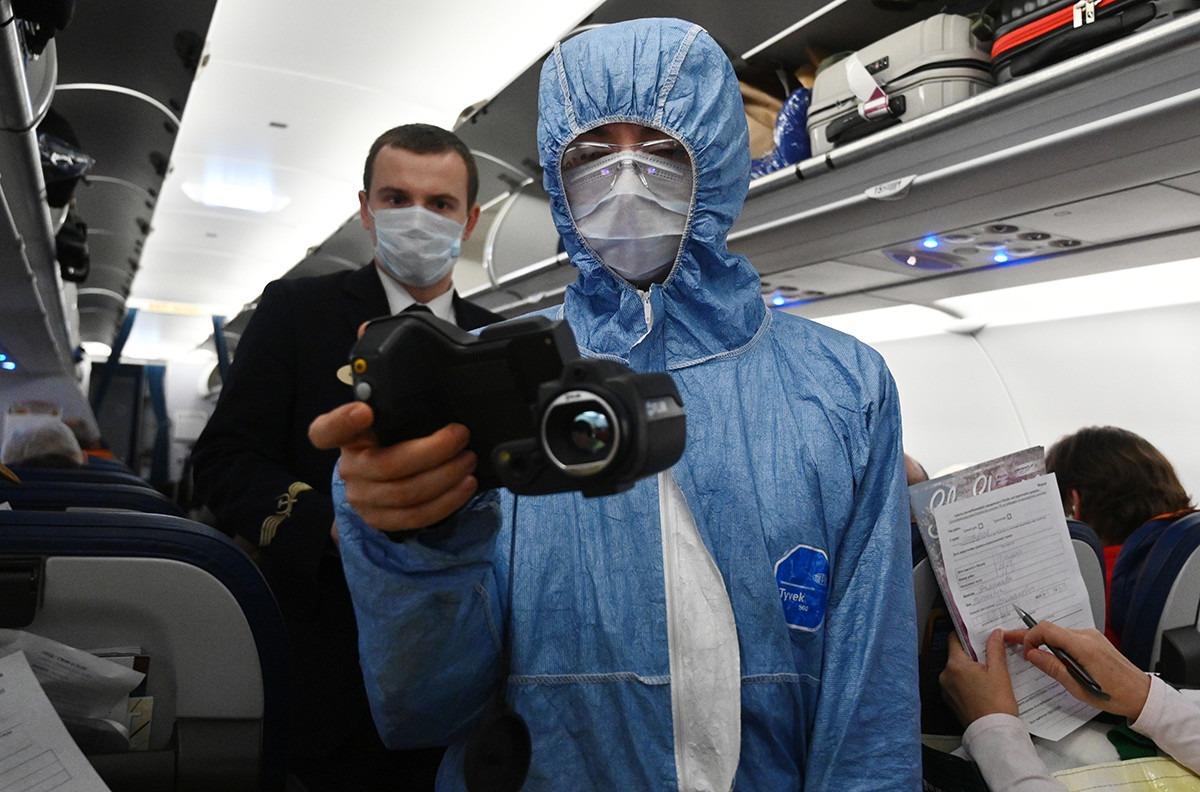 Teste a bordo no aeroporto Sheremetievo