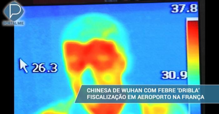 chinesa de Wuhan com febre